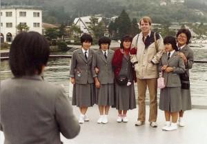 Japan'83